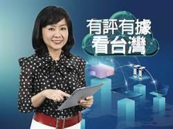 王時齊《有評有據看台灣》帶觀眾遍覽政經大小事