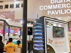 台灣經貿網攜手印度最大B2B電商 大秀科技軟實力
