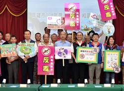 反毒宣導  韓國瑜:三區合作防堵毒害