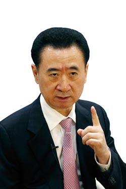 王健林豪砸800億 瀋陽造鎮