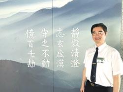 臺南慈濟高中繁星 再創高峰