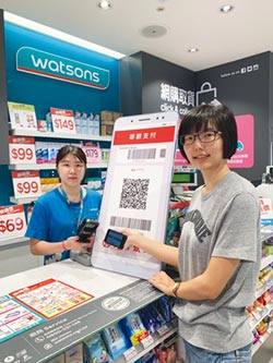台灣Pay在手 屈臣氏最高回饋14%