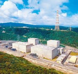 環評過關 退場期長達25年 台灣第一次 核一廠最快133年完全除役