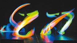 會跳舞的書法 紙風車飛進劇院