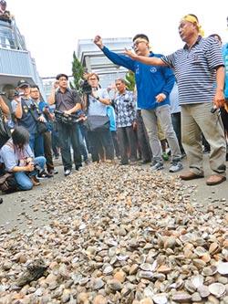 反對漁電共生 七股漁民抗議