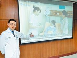 奇美醫師催生脊椎照護團隊