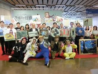 台南博物館節起跑 邀家長帶寶貝到館尋寶