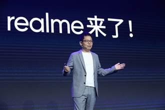 realme X搭升降前鏡頭正式發表 青春版台灣將引進