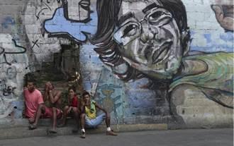 挪威出面調解 委內瑞拉政府與反對派在奧斯陸會談