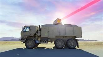 洛馬團隊擊敗雷神 獲美軍高能雷射武器合約