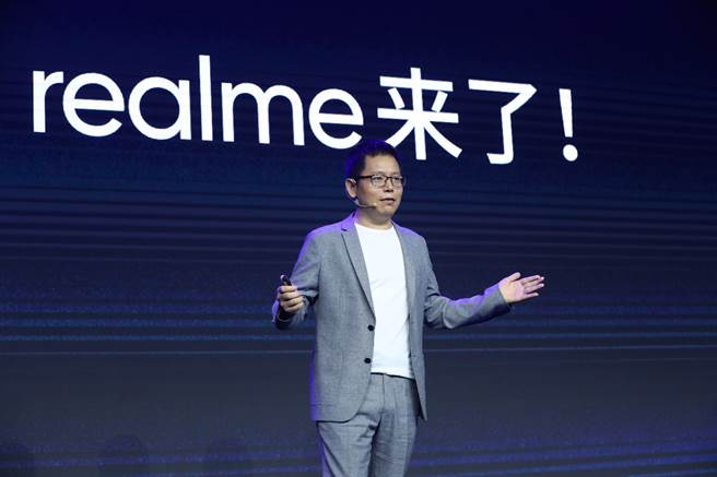 realme創始人暨CEO李炳忠在發表會上提出「敢越級」理念,表示realme將會持續為消費者帶來有驚喜感的產品。(圖/realme提供)