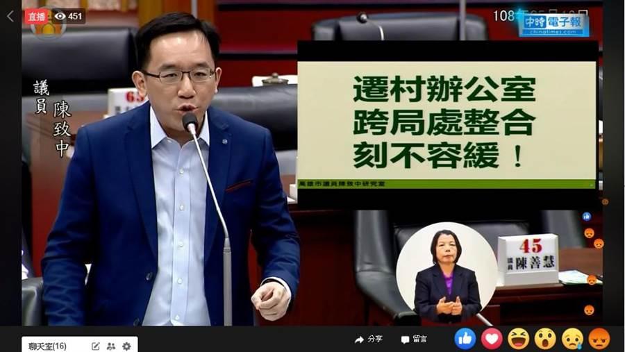 民進黨高雄市議員陳致中。(圖片取自中時電子報臉書)