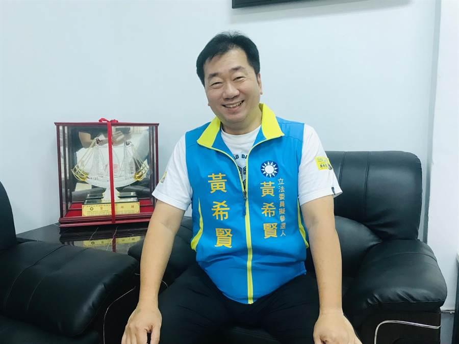 國民黨基隆市黨部主委暨立委參選人黃希賢。(張穎齊攝)
