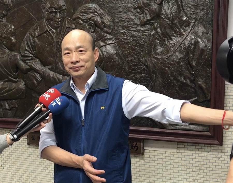 高雄市長韓國瑜。(張穎齊攝)