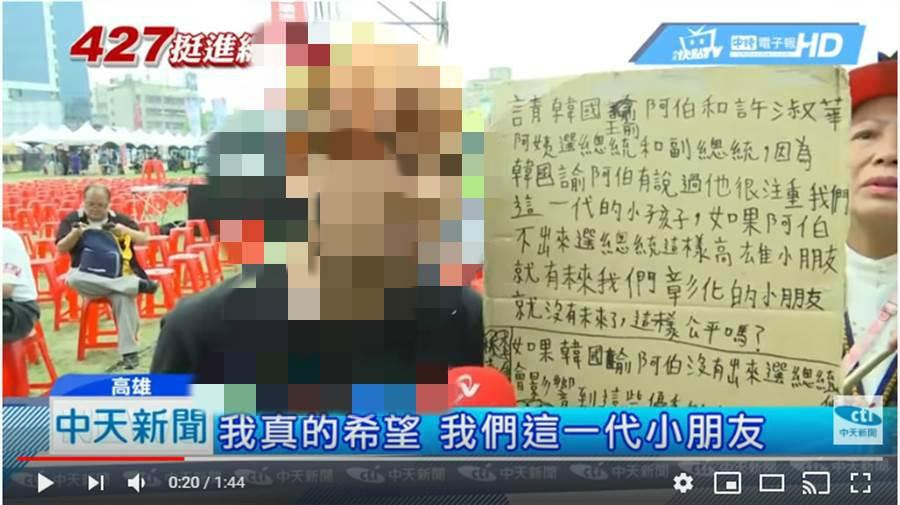 12歲小韓粉魏小弟。(圖片來自中天新聞)