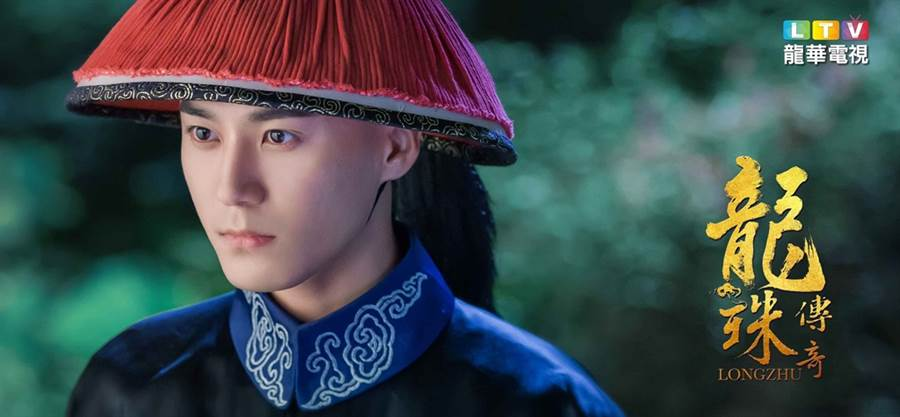 茅子俊飾演朱慈煊,守護在女主角身邊。(圖/龍華電視提供)