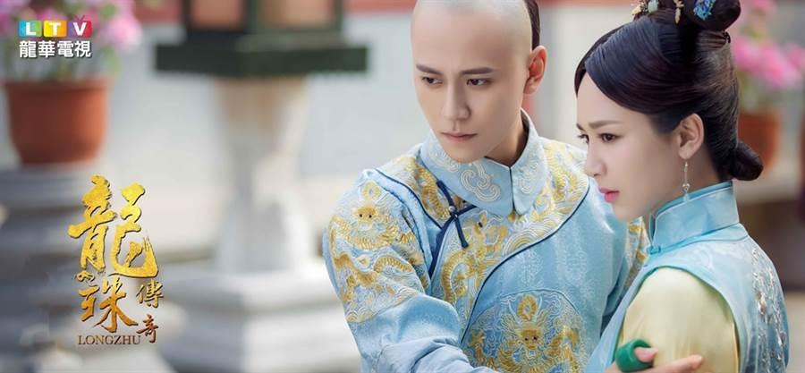 秦俊傑和楊紫拍龍珠時戲外正在熱戀,戲裡也是情侶。(圖/龍華電視提供)\