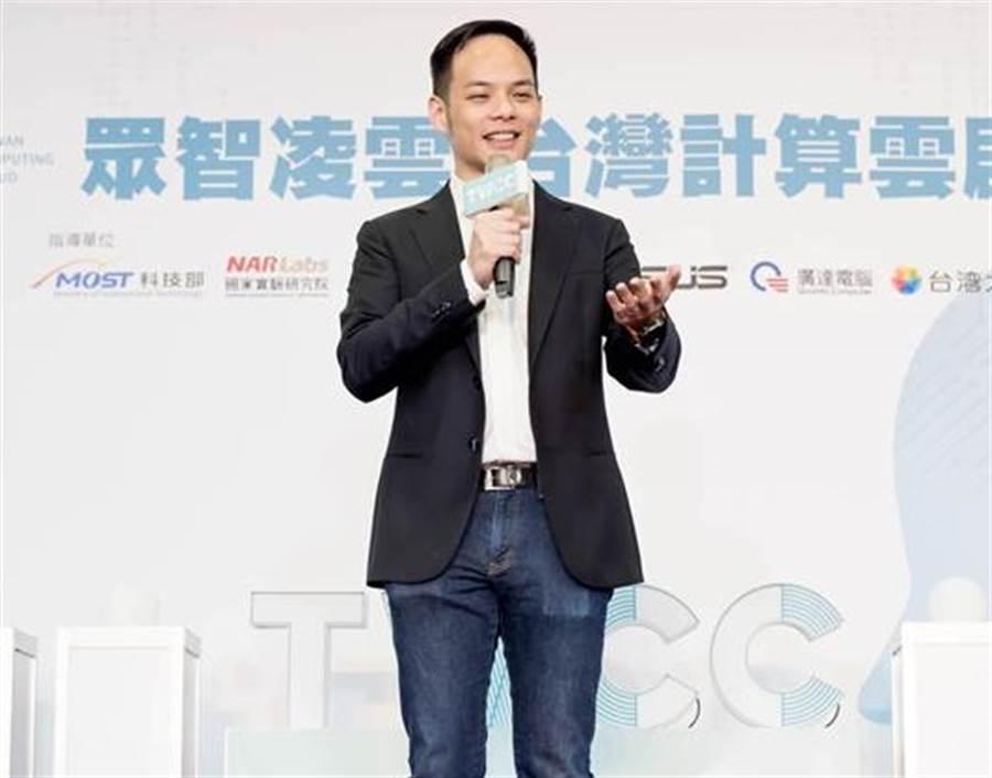 台灣大總經理林之晨於「TWCCcon 2019眾智凌雲‧台灣計算雲啟動年會」致詞。