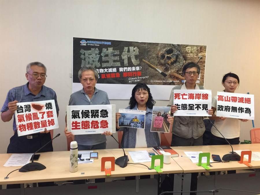 綠委陳曼麗(中)與學者舉行記者會,呼籲響應524全球氣候日。(廖德修攝)