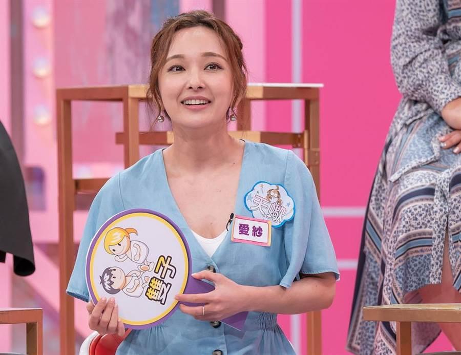 愛紗日前上節目分享過往戀情。(圖片提供:TVBS)