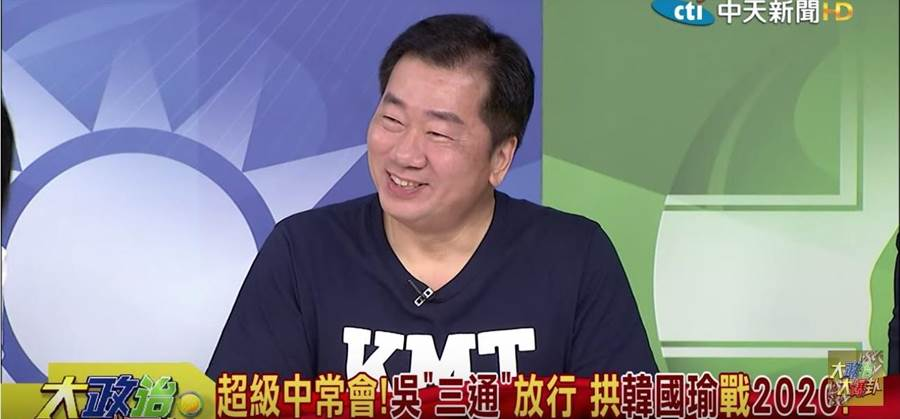 國民黨基隆市黨部主委暨立委初選參選人黃希賢在《中天新聞》談話性節目中,肯定國民黨中常會15日通過的總統特別提名辦法。(翻攝自中天新聞)