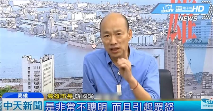 監察院彈劾曲棍球案檢察官,韓國瑜:引發眾怒。(圖/取自中天、中時電子報)