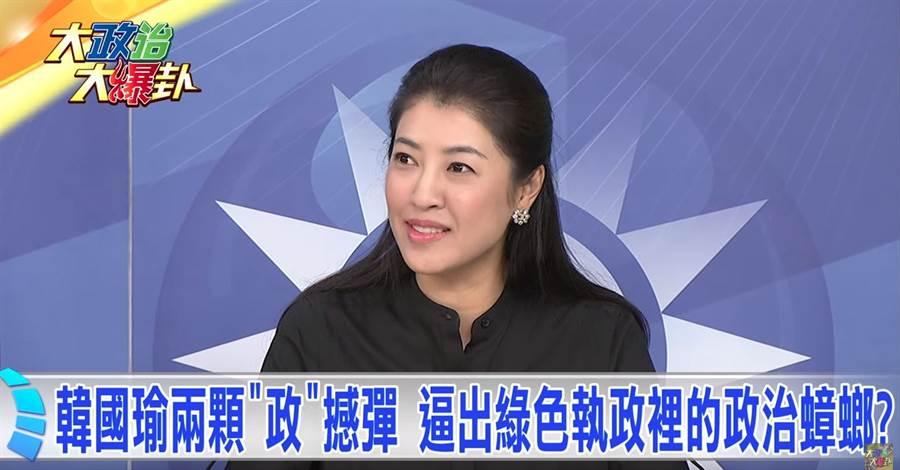 《大政治大爆卦》夯節目 韓國瑜兩顆「政」撼彈 逼出綠色執政裡的政治蟑螂?