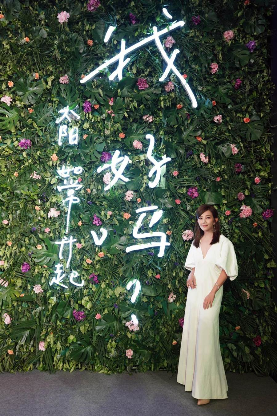 梁靜茹今在北京舉行全新國語大碟《我好嗎?-太陽如常升起》亞洲發片記者會 。環球音樂提供