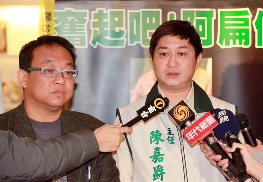 陳嘉爵(右)不只是前主播,也曾擔任扁辦主任。(圖/中時資料照)