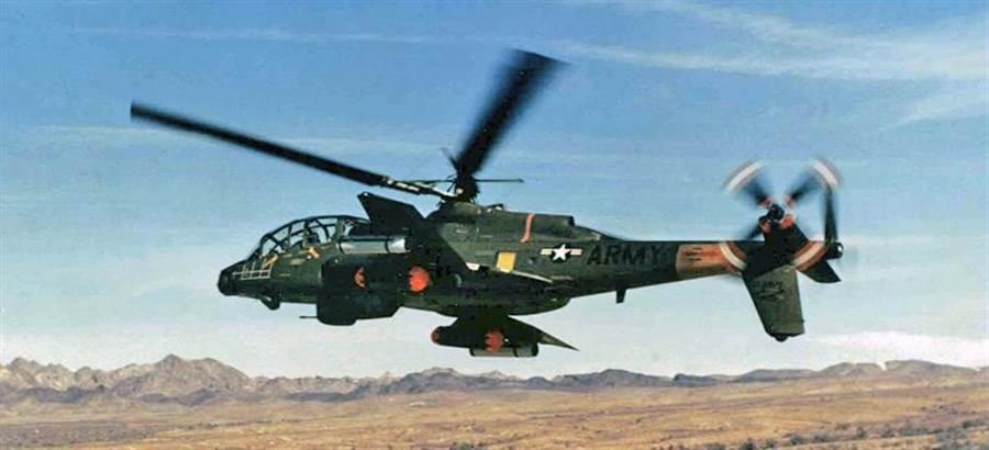 洛克希德在1967年研發的AH-56夏安,是上一代的高速直升機。(圖/洛克希德)