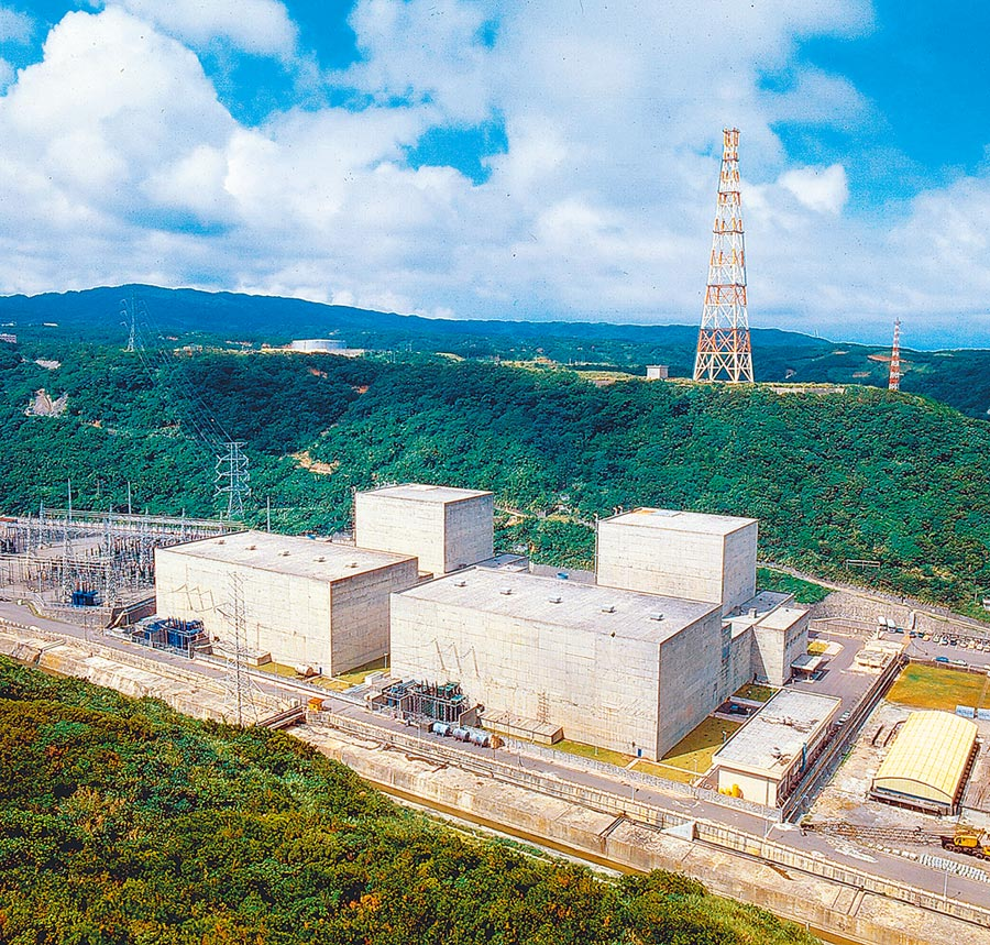 核能一廠除役計畫環評案昨日通過,成為國內首座除役的核電廠。(台電提供)