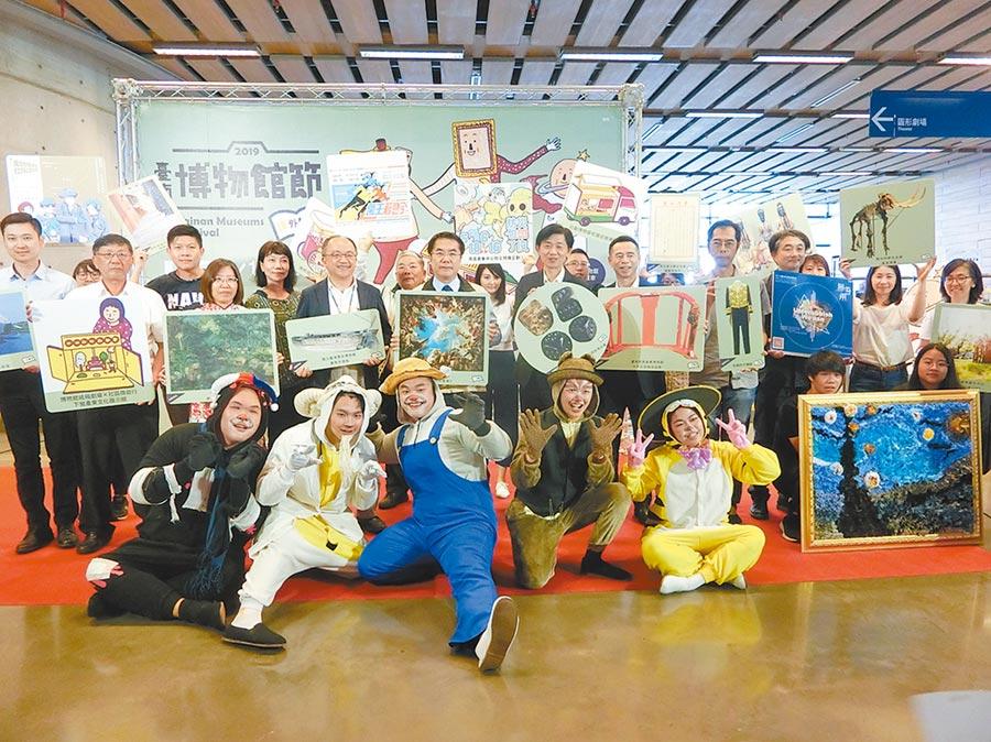 今年台南博物館節以「課外獨物」為主題,首度推出「寶貝,是你?尋找博物館獨特珍寶」活動。(曹婷婷攝)