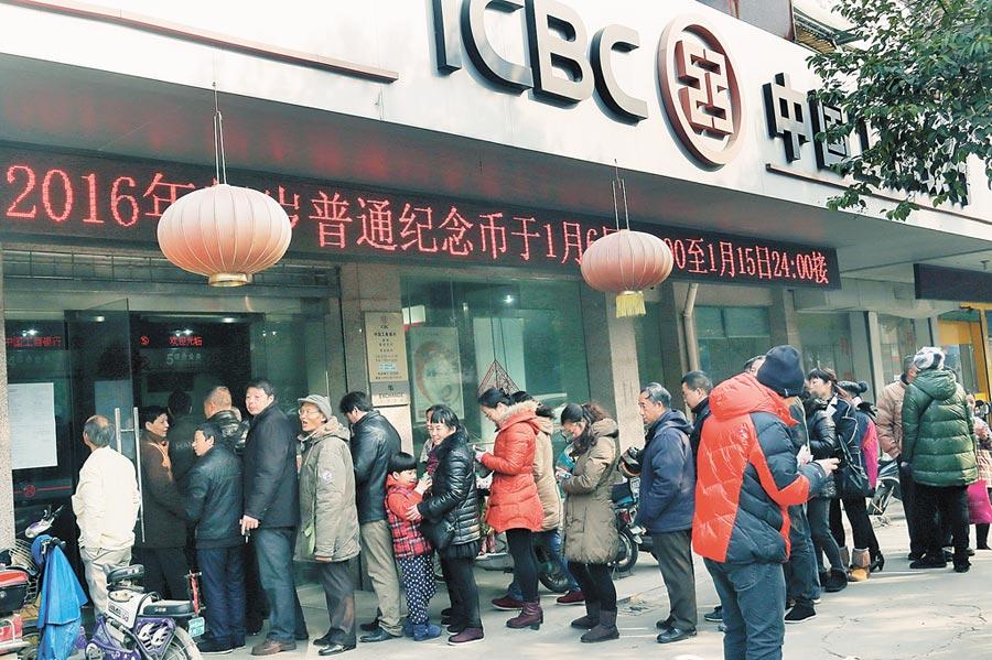 台灣人在大陸銀行開戶難。圖為2016年江蘇常州市民在中國工商銀行排隊兌換紀念幣。(新華社)