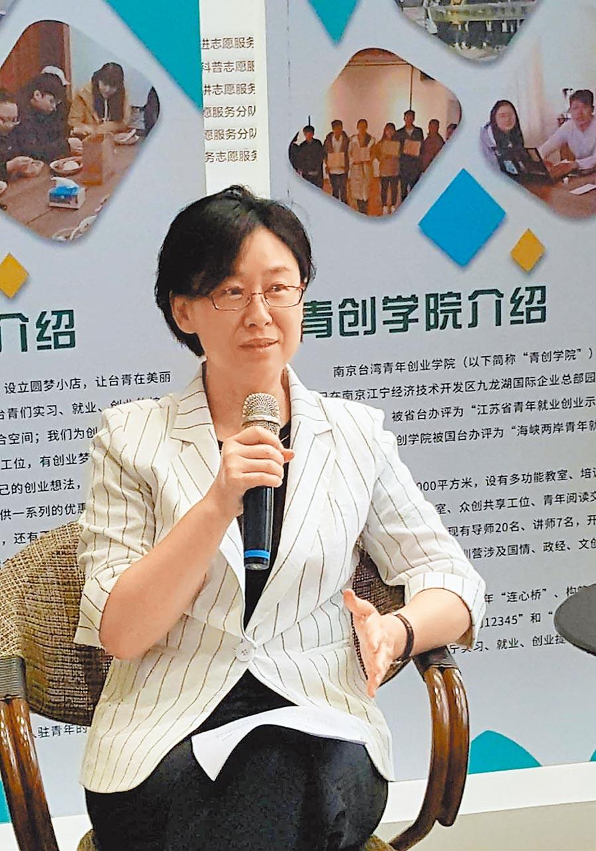 江蘇省台辦主任練月琴強調,江蘇惠台政策核心在台胞與大陸同胞享同等待遇。(記者葉文義攝)
