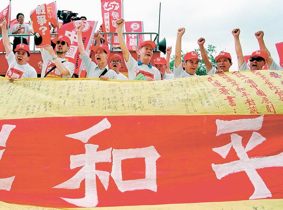 大陸主張兩岸在一個中國原則基礎上共同探索解決之道。圖為民眾舉布條要求政府回歸一個中國原則。(本報系資料照片)