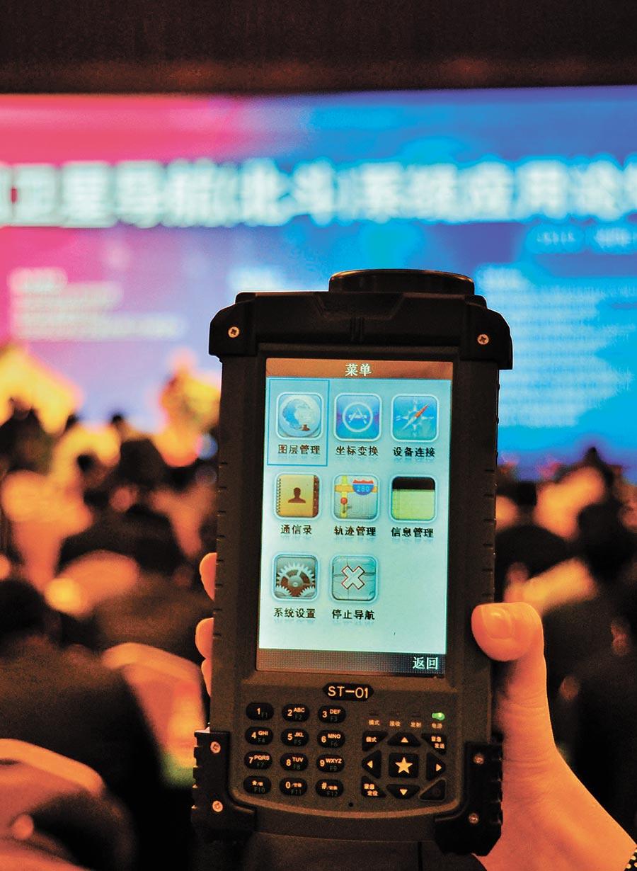 2010年11月18日,大陸衛星導航(北斗)系統應用成果——數字化綜合應用終端。(新華社)