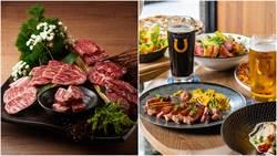 啤酒複合式餐廳!歐陸經典、燒肉一間滿足