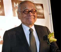 羅浮宮玻璃金字塔設計者 華裔建築大師貝聿銘辭世 享壽102歲