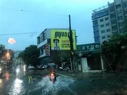 淹水警戒!新竹縣市一級桃園二級