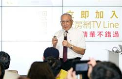 永慶公益講座邀司徒達賢 大談企業家接班人