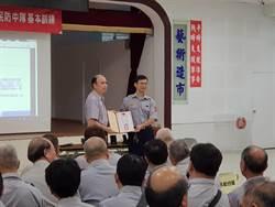 永和民防中隊舉辦基本訓練 增進協勤專業知識、技能