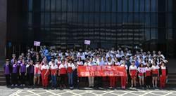 中鋼舉辦「108年度小港區各國小六年級學生鋼鐵之旅」活動