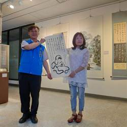 新北鶯歌藝文走廊 廣福書畫推廣協會性別主流藝術展