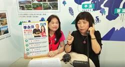 立委初選競爭激烈  葉毓蘭:「唯一支持李永萍!」