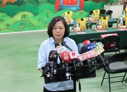 蔡英文談同婚專法  今天是台灣值得驕傲的一天
