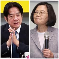 民進黨總統初選 蔡賴同意納手機民調