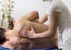 另一半去色情按摩店怎麼辦?兩性專家教兩步驟