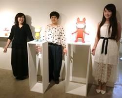 台日交流展「溫息」藝術視覺與新體驗