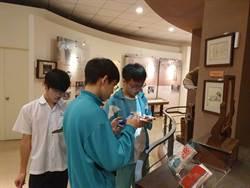 北市教育局聯手國軍歷史文物館 辦實境解謎遊戲
