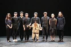 台灣編舞家黃翊新作《長路》 以科技人文打破慣性思維